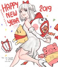 Merry Xmas and Happy New Year! from NoheH2O