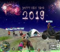 New Year on Mountain- New Year Blast