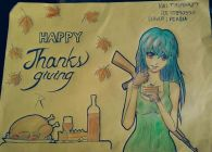 Thanks Giving Event Entry