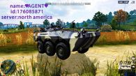 army tank rules of survival