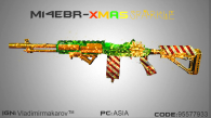 Prime Artist Entry (WEAPON SKIN)
